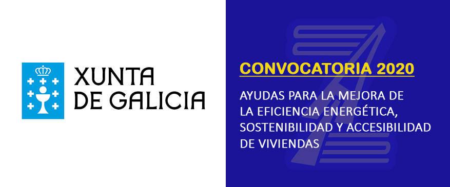 Ayudas de la Xunta de Galicia. Eficiencia energética y accesibilidad 2018